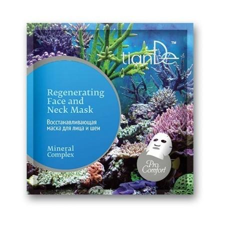 Mască regenerantă pentru față «Mineral Complex», 35 g