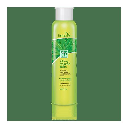 Balsam de păr cu extract de aloe, 460 ml