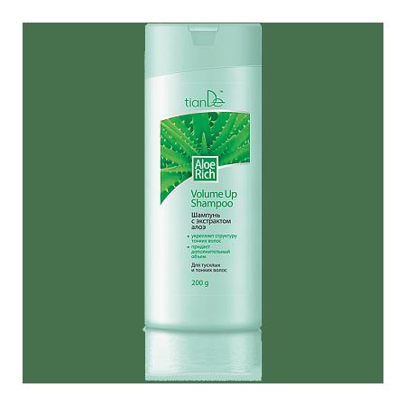 Șampon cu extract de Aloe, 200 g