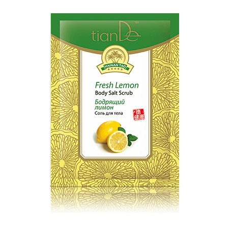 Sare de corp «Fresh Lemon», 60 g