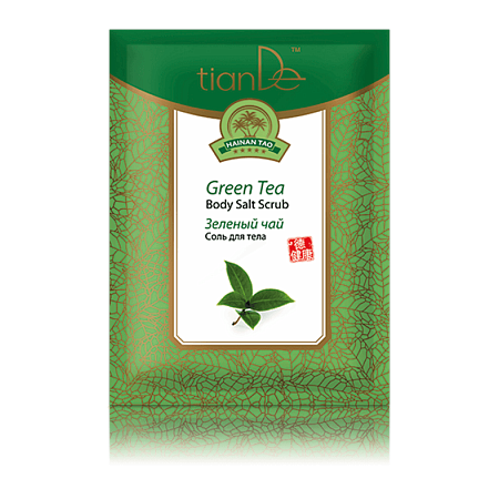 Sare de corp «Green Tea», 60 g