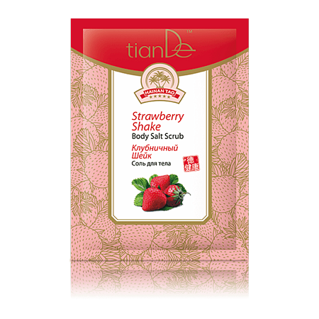 Sare de corp «Strawberry Shake»,60 g