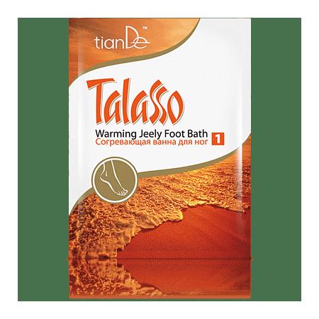 Baie Fierbinte pentru picioare, seria Talasso, 90 g