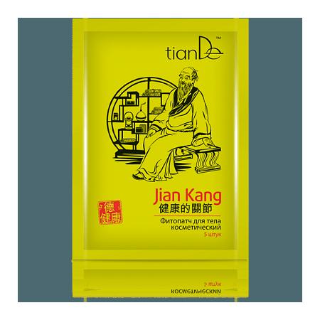 """Fitoplasturi cosmetici pentru corp """"Jian Kang"""" (5 buc.)"""