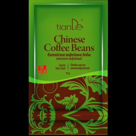 Boabe de cafea chinezesti,10 gr