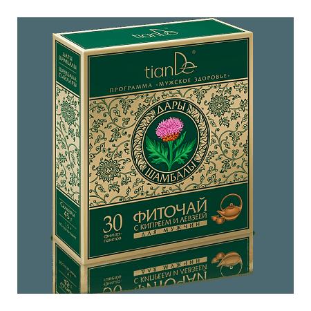 Ceai de plante cu Rascoage si Radacina de Maral pentru barbati