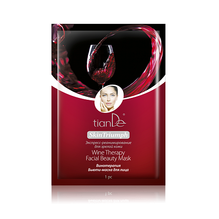 Masca beauty de fata terapie cu vin