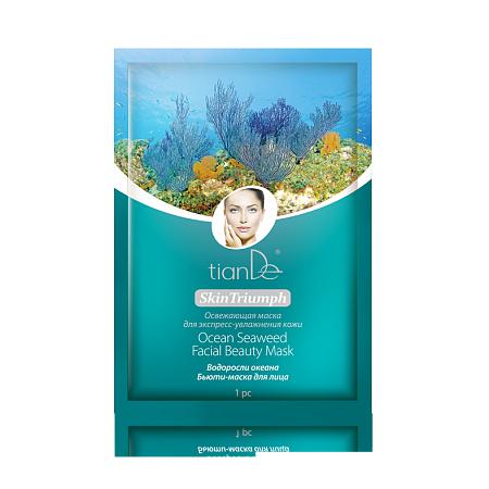 Masca de fata cu alge marine