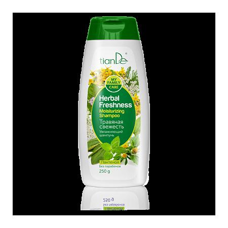 """Șampon hidratant """"Prospețime de plante"""", 250 g-pt par NORMAL SI USCAT"""
