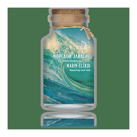 Cremă-mască regenerantă «Marine Elixir», 35 g