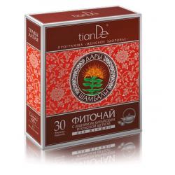 Ceai pentru femei cu Angelica Sinensis și Rhodiola