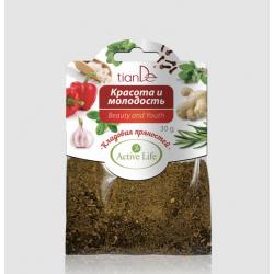 Condiment SpiceMix cu sare de mare și oregano