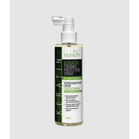 Spray pentru hidratarea parului cu cheratina