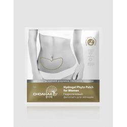Plasture pentru fermitatea abdomenului